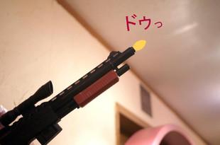 P2290083